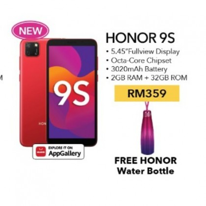 Honor 9s (2GB RAM + 32GB ROM)